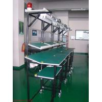 Quality BarworkbenchQT-06 for sale