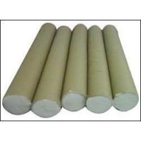 Quality Cotton Batting Rolls for sale