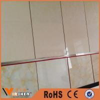 Buy cheap Polished ceramic tiles porcelain floor tile from wholesalers