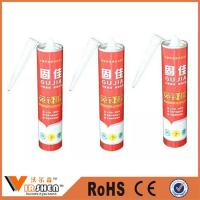 Buy cheap Weatherproof silicone building sealant from wholesalers
