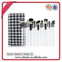 Quality New style 20pcs makeup brush set with PU bag for sale