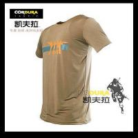 Quality T-shirt/Polo 511 speed dry T-shirt for sale