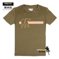 Quality T-shirt/Polo 511 Quick-drying T-shirt for sale
