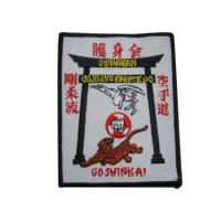 Quality Fire Embroidered Patches Item: Sports Patch-07 Embroidered Sports Patch for sale
