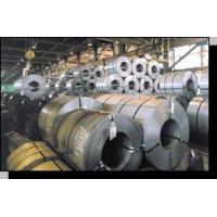 China Hot Rolled Pickled and Oiled Steel on sale