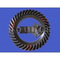 Quality Part Name:Final Drive GearPart Number:24NA5-02502、24NA5-02503 for sale