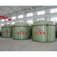 Quality Vertical FRP storage tank for sale