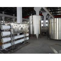 Buy cheap Water treatement system Auto purified water processing plant with RO product
