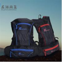 Buy cheap Hydration bag 01 from wholesalers