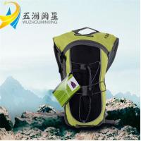 Buy cheap Hydration bag 02 from wholesalers
