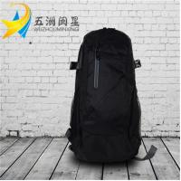 Buy cheap Backpack/Laptop backpack from wholesalers