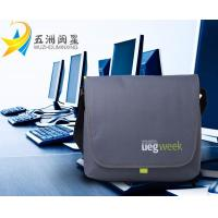 Buy cheap Sling bag/Messager Bag 20 from wholesalers