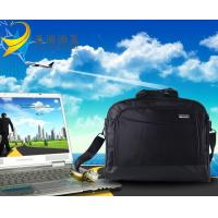 Buy cheap Sling bag/Messager Bag 18 from wholesalers