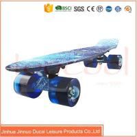 Buy cheap Skateboard MG02 from wholesalers