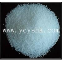 China 46% prilled Urea Fertilizer on sale