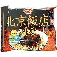 Quality Ramen Bags Black Bean Paste Noodle Ott for sale