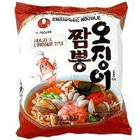 Quality Ramen Bags Cuttlefish Spicy Noodle champong ramen for sale