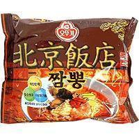 Quality Ramen Bags Spicy Seafood Noodle ramen Ott for sale