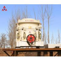 Quality High Efficiency Cone Crusher/crusher cones/cone crusher operation/cone crusher From China Supplier for sale