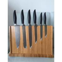Quality 6 pcs knives, Magnet Bamboo holder set for sale