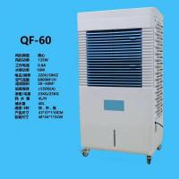Buy cheap Moving air cooler QF-60 from wholesalers