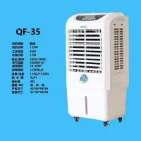 Buy cheap Moving air cooler QF-35 from wholesalers