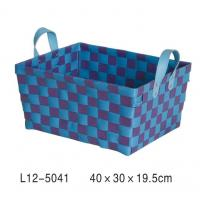 Buy cheap Straw and Wicker Products Product Number: L12-5041 from wholesalers