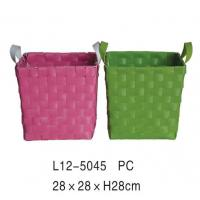 Buy cheap Straw and Wicker Products Product Number: L12-5045 from wholesalers