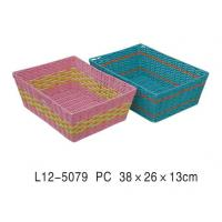 Buy cheap Straw and Wicker Products Product Number: L12-5079 from wholesalers