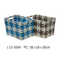 Buy cheap Straw and Wicker Products Product Number: L12-5094 from wholesalers