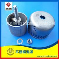 Buy cheap Bubble cap from wholesalers
