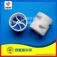 Buy cheap PTFE Bauer ring from wholesalers