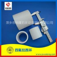 Buy cheap PTFE bellows Raschig ring from wholesalers
