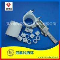 Buy cheap PTFE punching Raschig ring from wholesalers