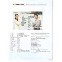 Buy cheap Promotion sample book 1 from wholesalers