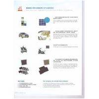Buy cheap Promotion sample book 5 from wholesalers