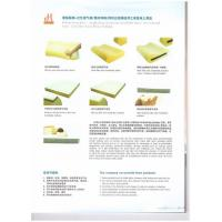 Buy cheap Promotion sample book 6 from wholesalers