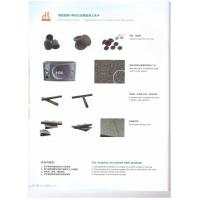 Buy cheap Promotion sample book 13 from wholesalers