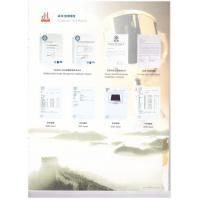 Buy cheap Promotion sample book 16 from wholesalers