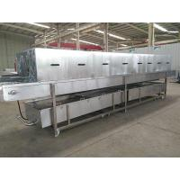 Buy cheap Candy Basket Cleaning Machine from wholesalers