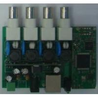Buy cheap Information Chip CBA-904A from wholesalers