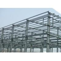 Buy cheap Multi and tall steel building from wholesalers