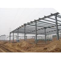 Buy cheap Steel structure factory building from wholesalers