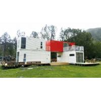 Buy cheap MODULAR HOTEL from wholesalers
