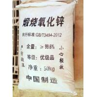 Buy cheap Calcine Grade Oxide Zinc 99.6% from wholesalers