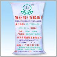 Buy cheap SpecialZincOxidephosph… from wholesalers