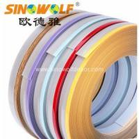 Buy cheap 3D Acrylic Series PVC Edge Banding Series from wholesalers