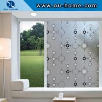 Quality R806 Popular PVC frosted decortaion stained glass window film for sale