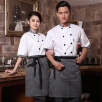 Quality Chef Uniform for sale