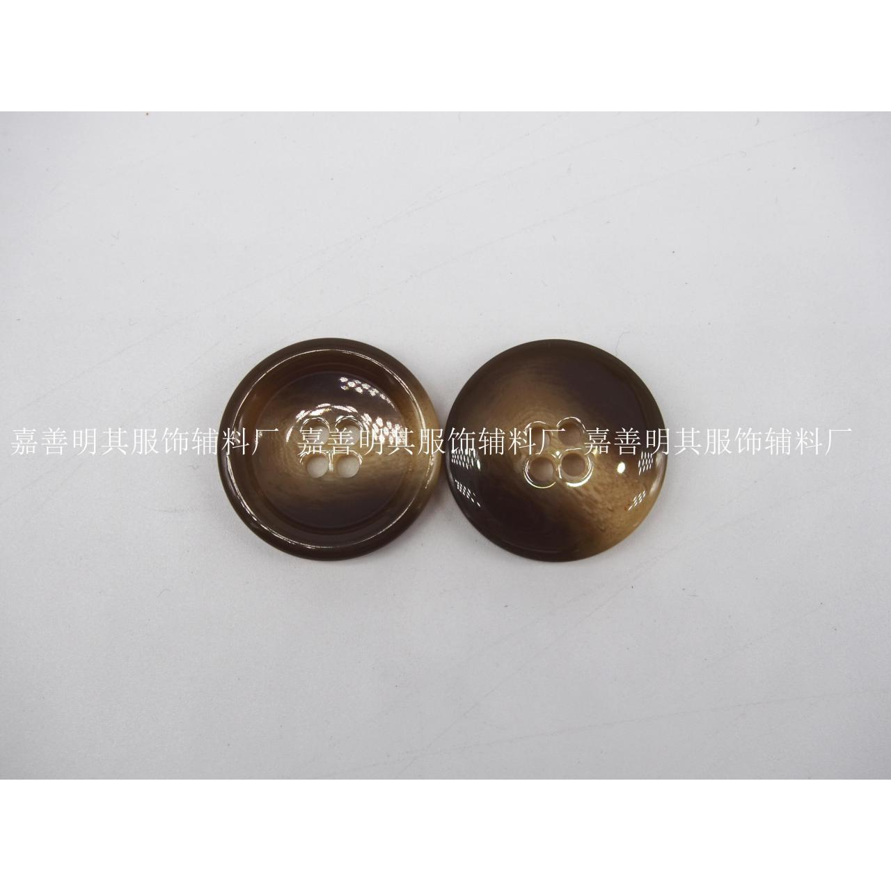 Buy cheap Plastic button SN-143 from wholesalers